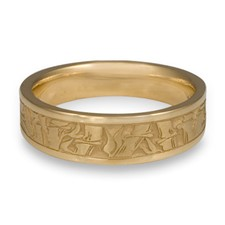 Narrow Bamboo Wedding Ring in 14K Yellow Gold